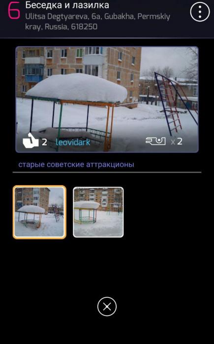photo_2020-01-28_13-00-58.jpg