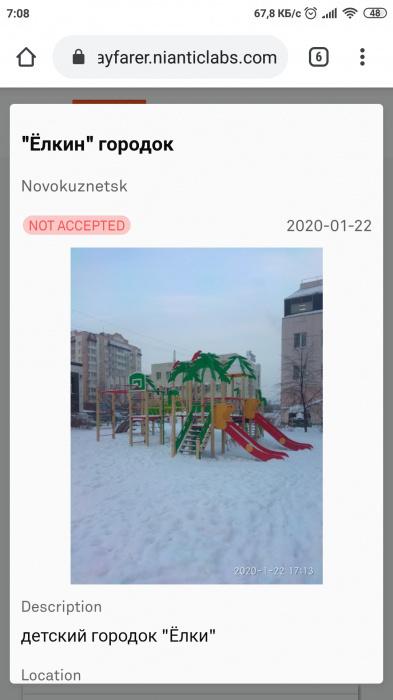 Screenshot_2020-02-04-07-08-32-238_com.android.chrome.jpg