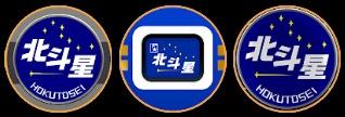 CA2FF732-FF30-4205-A925-DC9A835E806F.jpeg