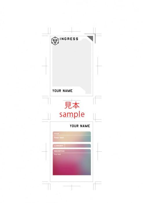 2021_biocard_sample.jpg