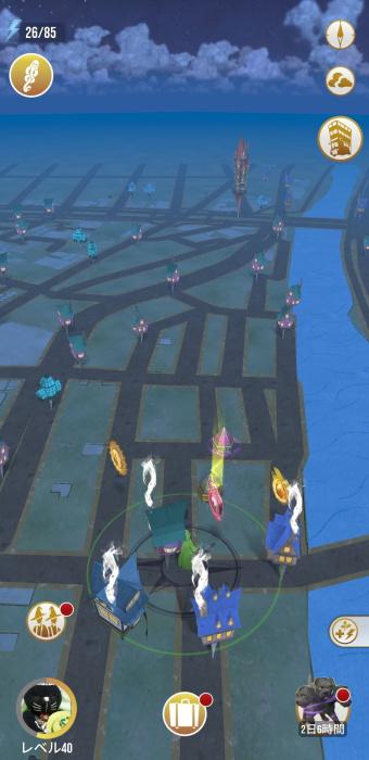 Screenshot_20210508-200042_Wizards Unite.jpg