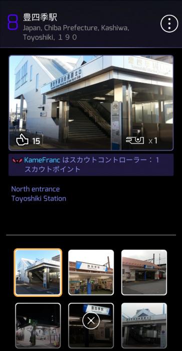 Screenshot_20210707_211708.jpg