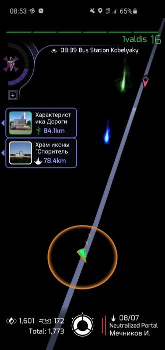 Screenshot_20200808-085329_Ingress.jpg