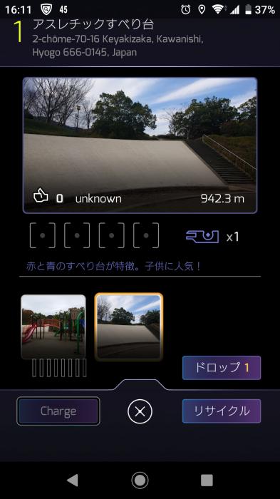 Screenshot_20191227-161148.png