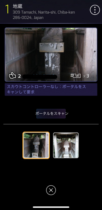 47D282D0-0F58-438C-A400-08152294ADDD.jpeg