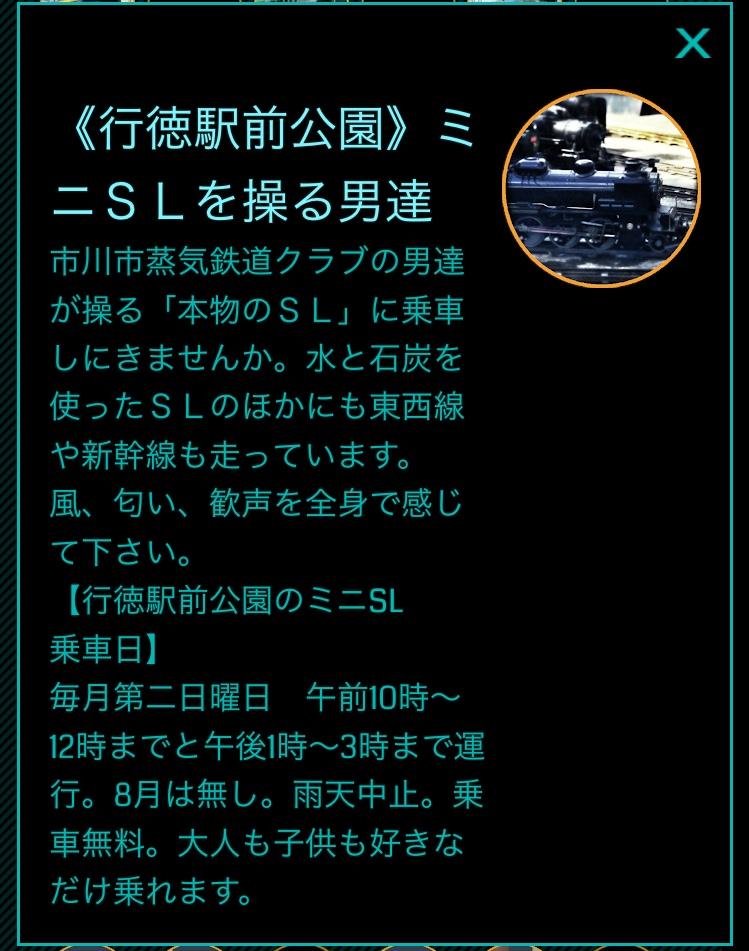 FD01A84E-2320-478E-9779-4DCB765D0F33.jpeg
