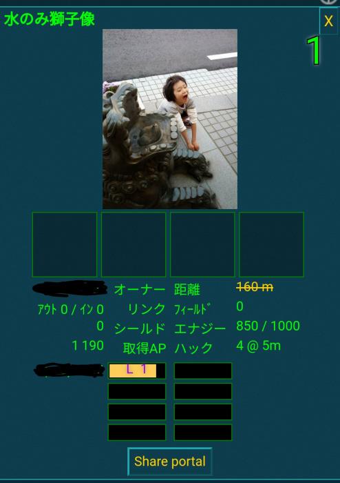 Screenshot_20191223-024353~2.png