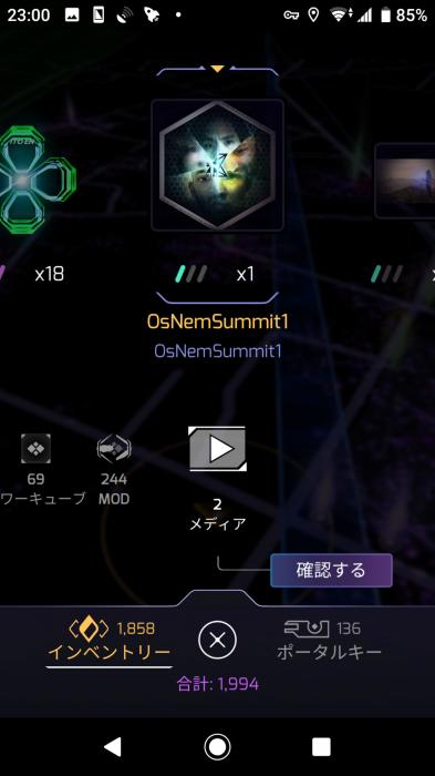 Screenshot_20200508-230008.png