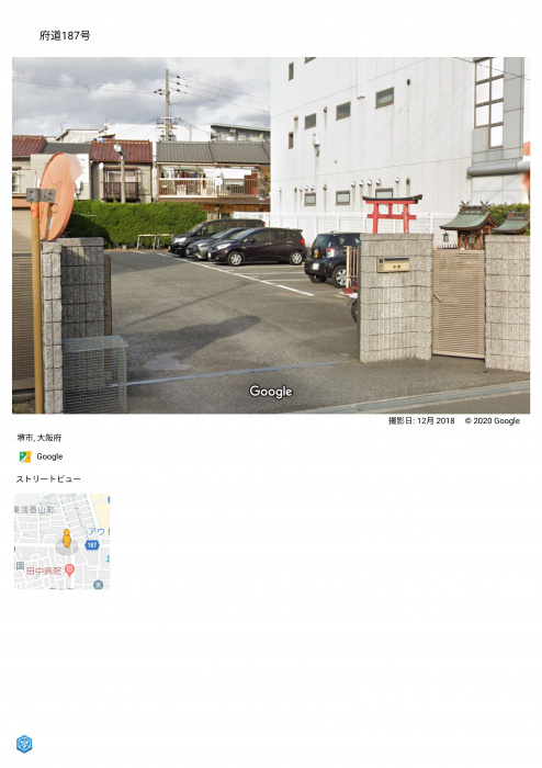 Google マップ.jpg