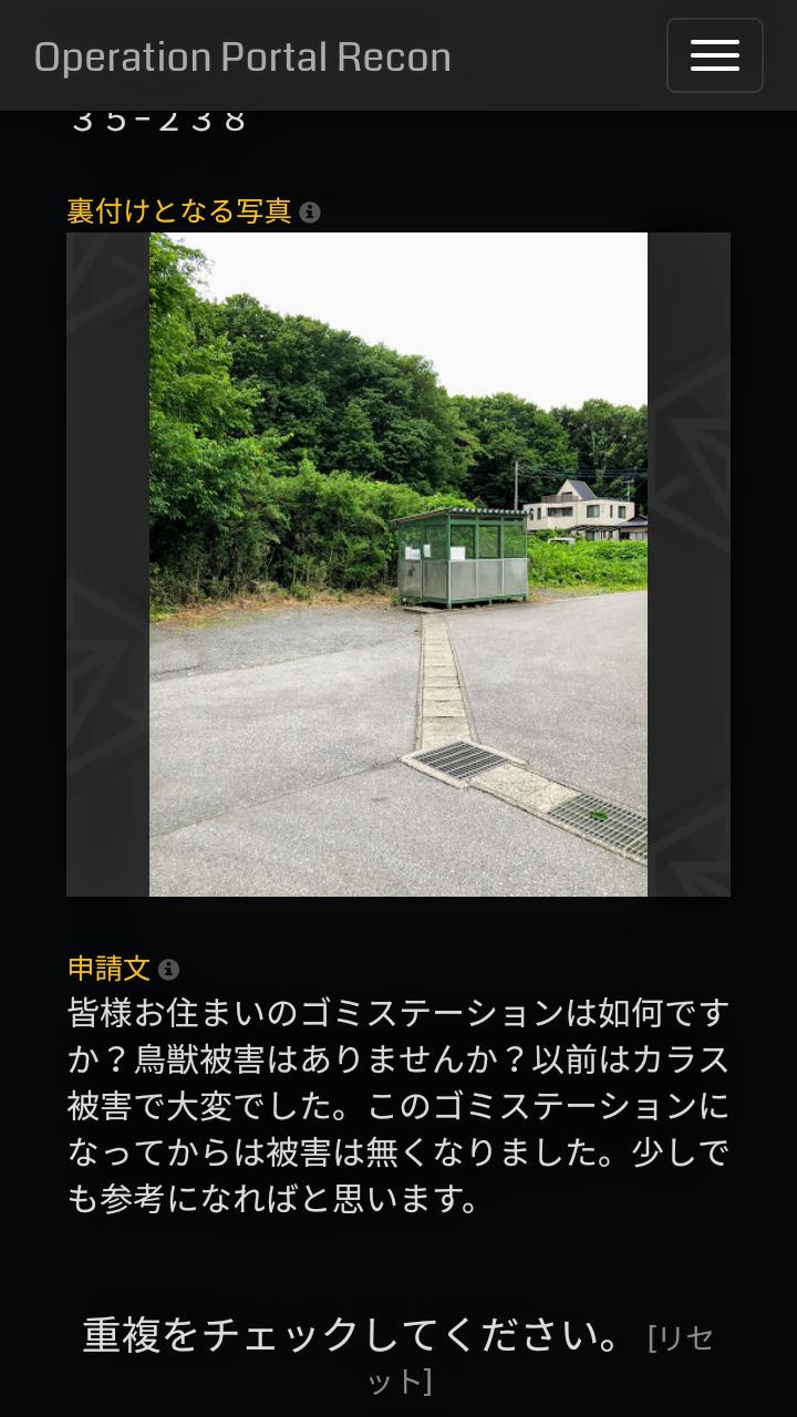 Screenshot_20190618-225706.png