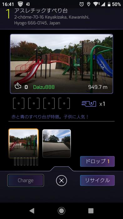 Screenshot_20191227-164145.png