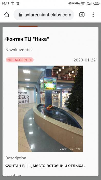 Screenshot_2020-02-03-10-17-55-545_com.android.chrome.jpg
