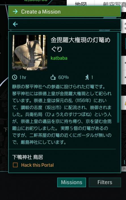 Screenshot_20200916-151102_Internet~2.jpg