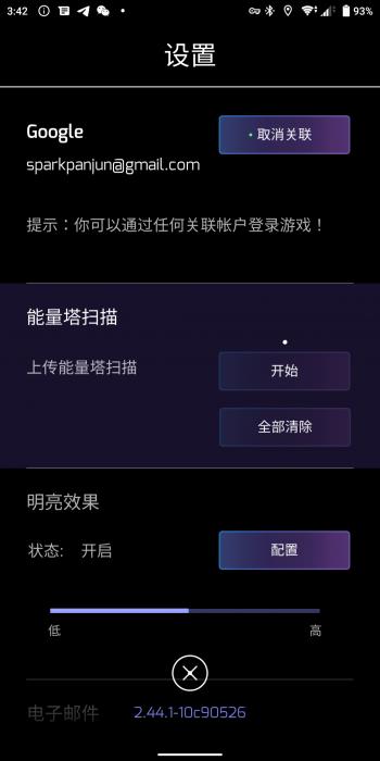 Screenshot_20200420-034248.png