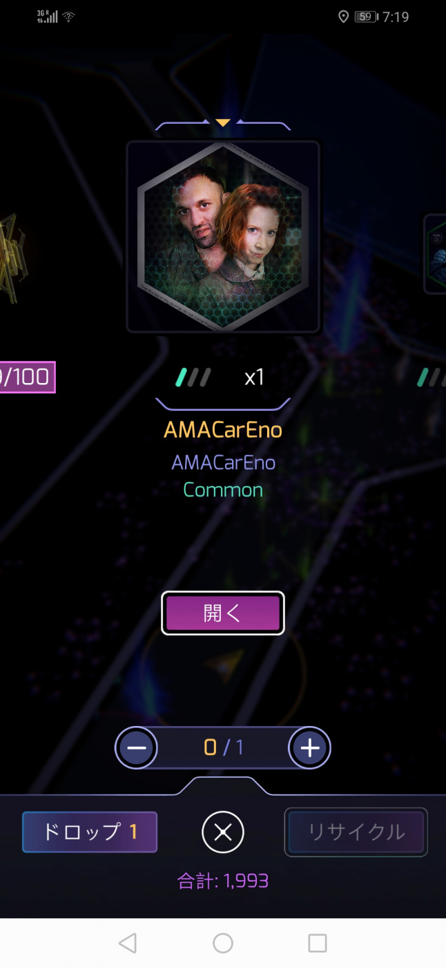 Screenshot_20191025_071957_com.nianticproject.ingress.jpg