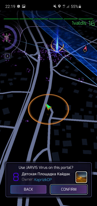 Screenshot_20200816-221955_Ingress.jpg