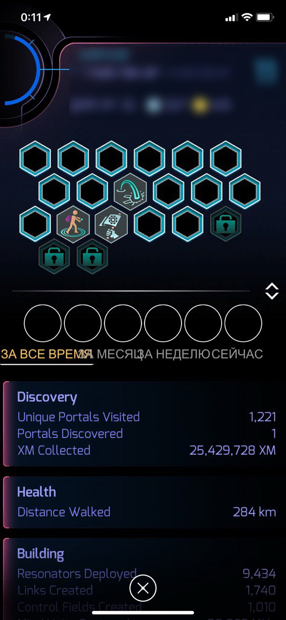 badges_bug.jpg