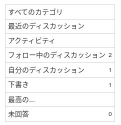 Screenshot_2019-06-08 いなくなったあの子.png