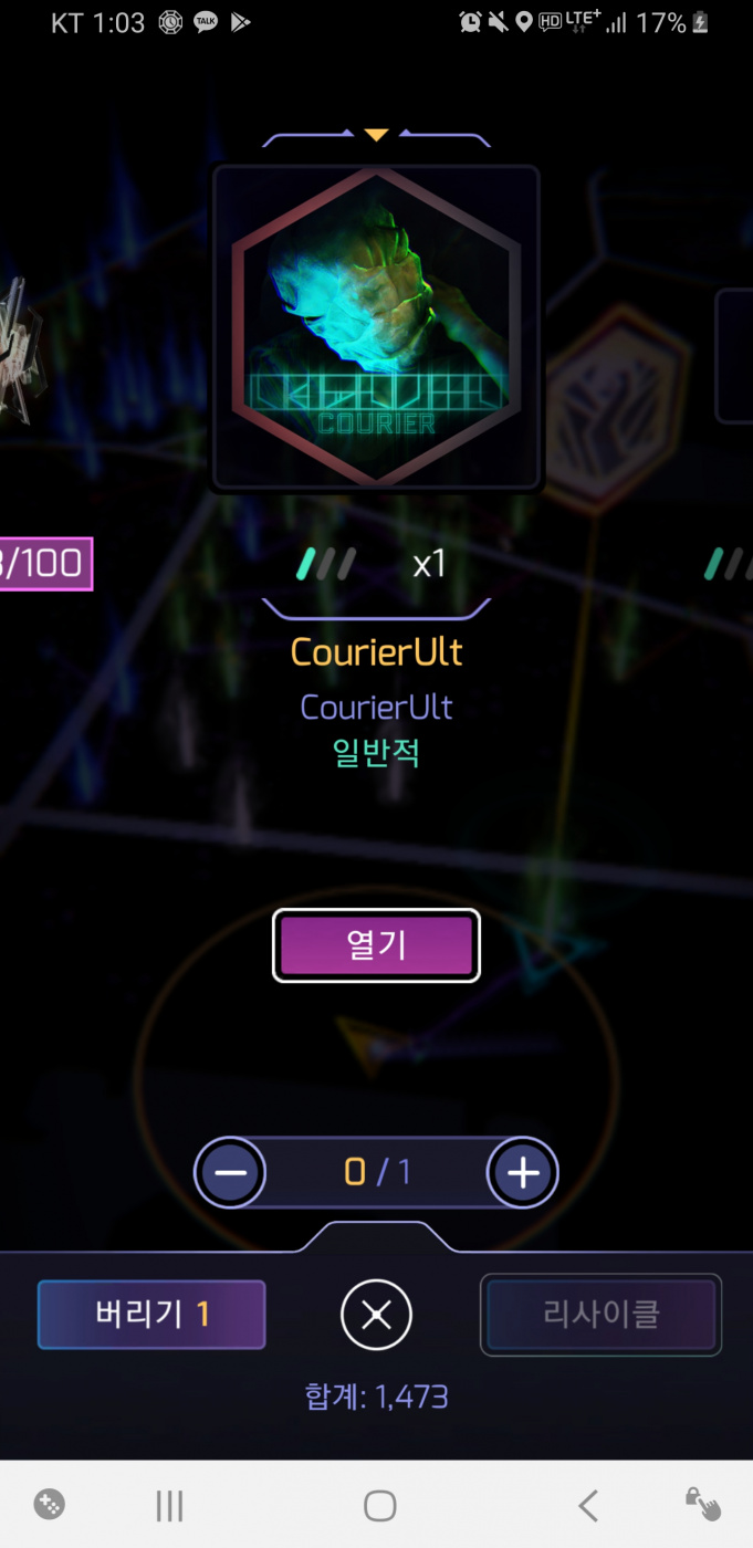 Screenshot_20191102-130321_Ingress.jpg