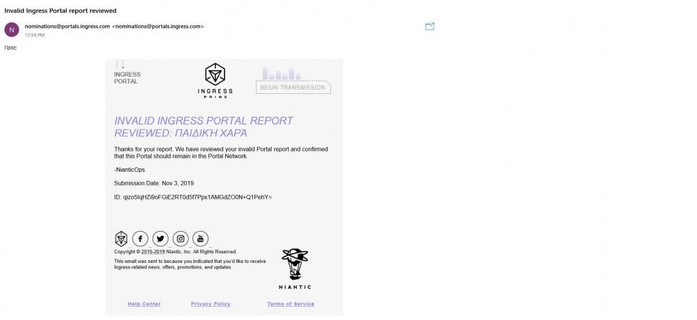 Inkedreport portal_LI.jpg