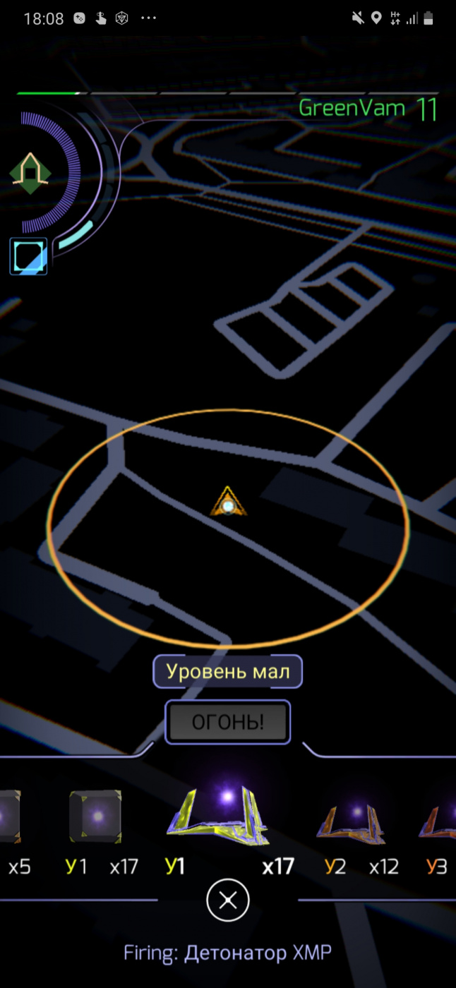 Screenshot_20191116-180850_Ingress.jpg