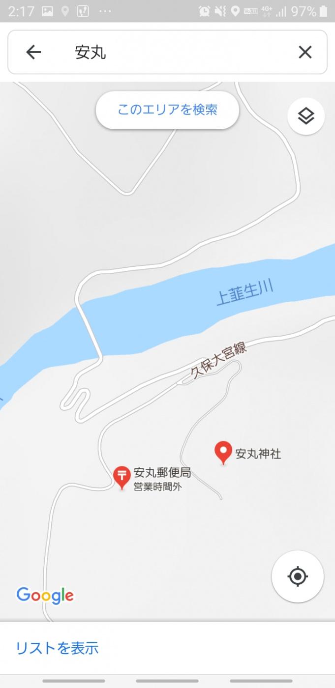 Screenshot_20190909-021759_Maps.jpg