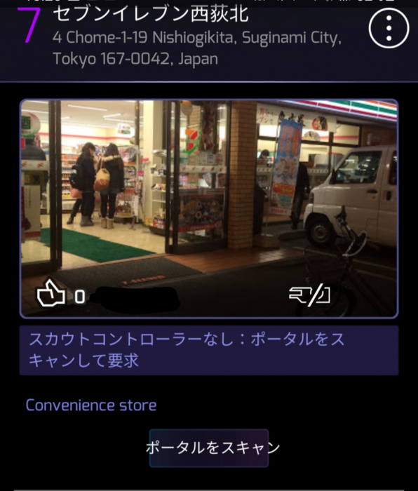 Screenshot_20210507-182530_Ingress.jpg