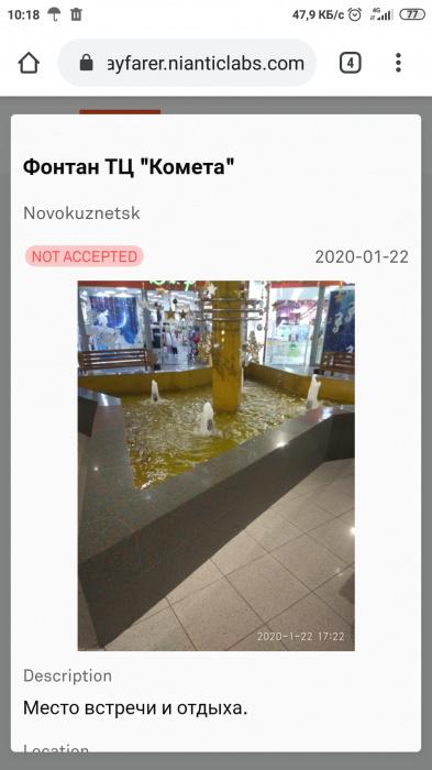 Screenshot_2020-02-03-10-18-16-541_com.android.chrome.jpg
