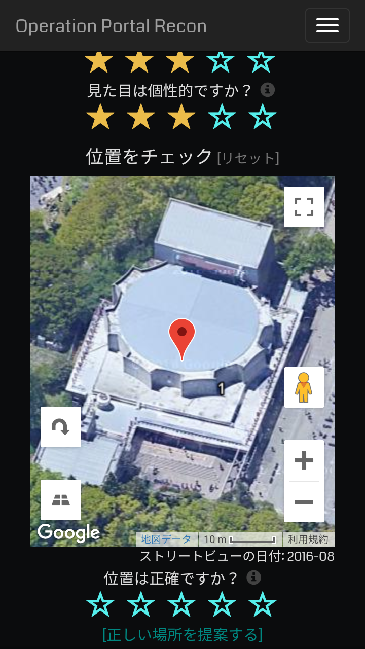 Screenshot_20190616-122507.png