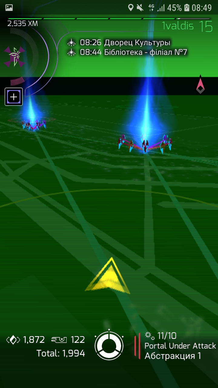 Screenshot_20191111-084925_Ingress.jpg