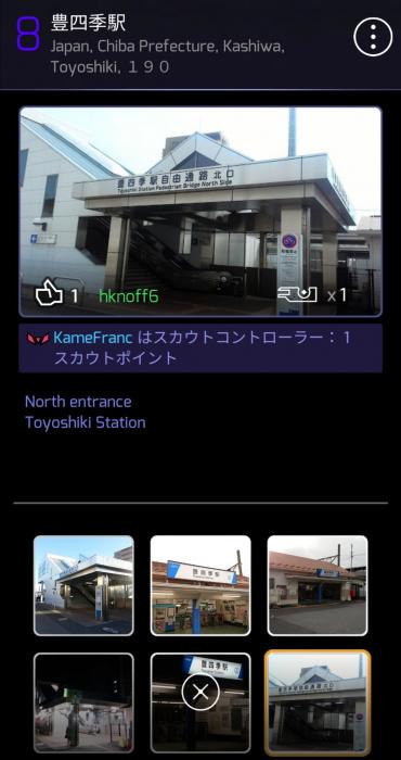 Screenshot_20210707_211729.jpg