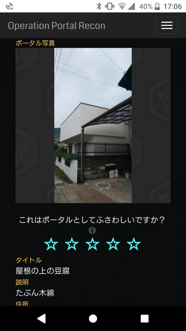 Screenshot_20190828-170635.png