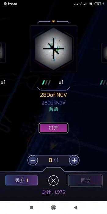 Screenshot_2020-03-29-21-38-38-747_com.nianticproject.ingress.jpg