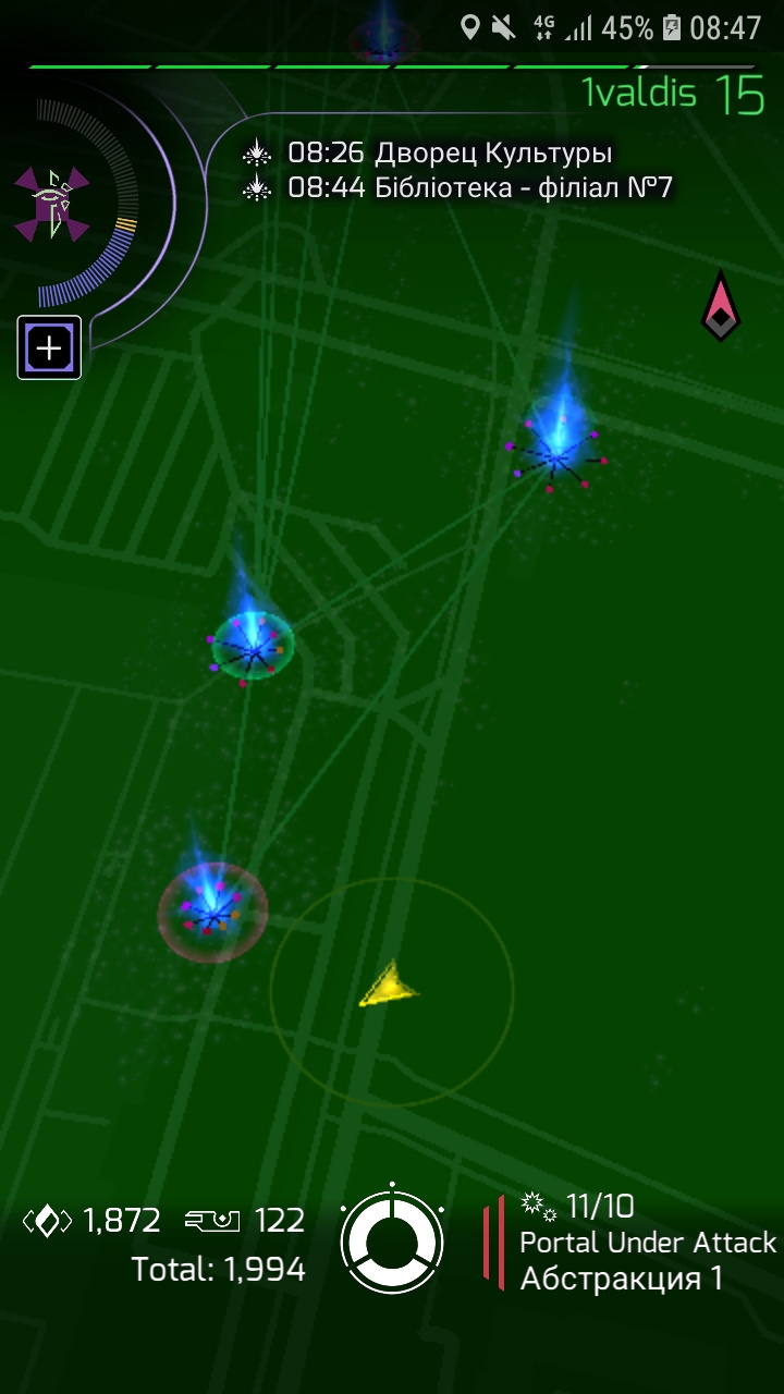 Screenshot_20191111-084714_Ingress.jpg