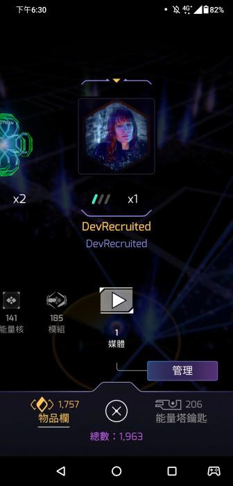 Screenshot_20200324-183053410.jpg