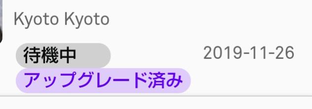 IMG_20191218_081109.jpg