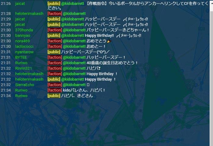 photo_2019-07-20 00.20.16.jpeg
