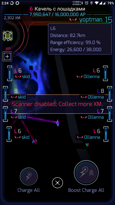 Screenshot_20200219-142411_Ingress.png
