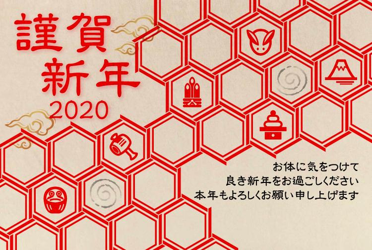 20nenga_card_stamp.png