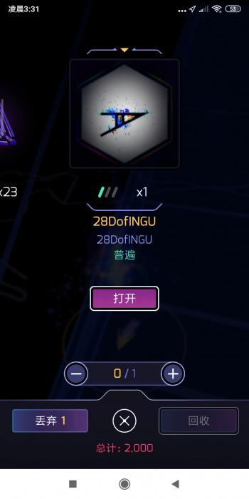 Screenshot_2020-03-30-03-31-30-926_com.nianticproject.ingress.jpg