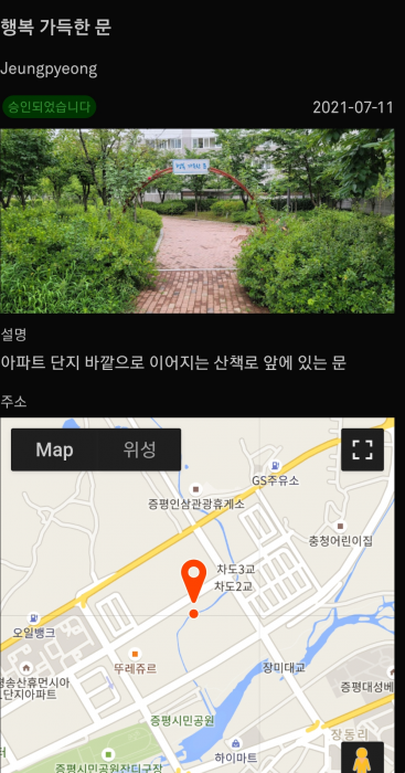 Screenshot_20210715-214551_Whale.png