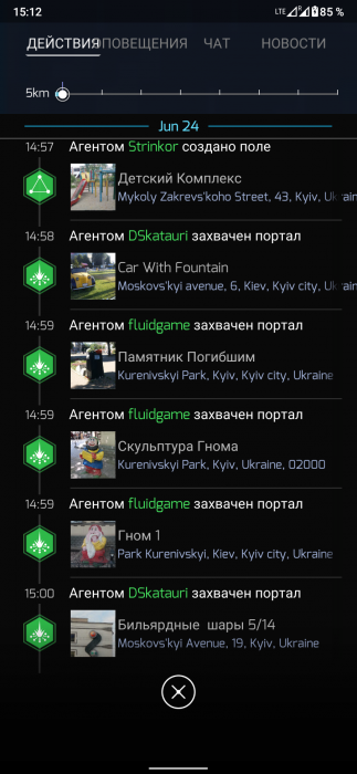 Screenshot_20210624-151220.png