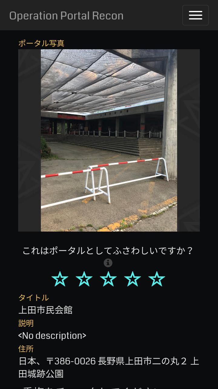 Screenshot_20190616-122351.png
