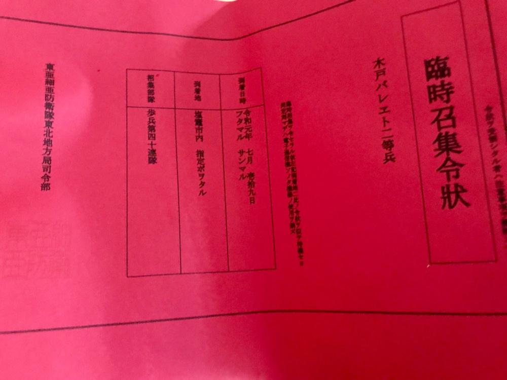 photo_2019-07-20 00.20.33.jpeg