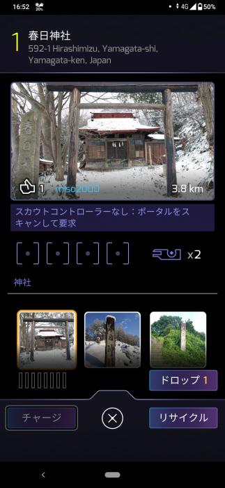 Screenshot_20210106-165229.png