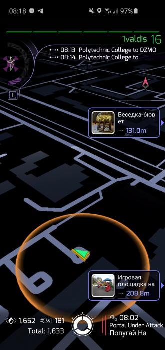 Screenshot_20200904-081842_Ingress.jpg