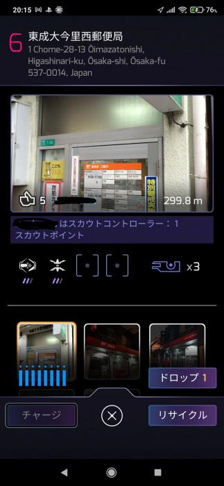Screenshot_2021-04-09-20-15-45-792_com.nianticproject.ingress~2.jpg