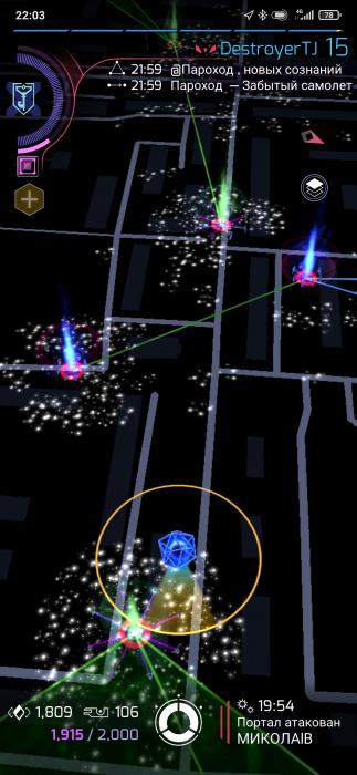 Screenshot_2021-04-28-22-03-24-201_com.nianticproject.ingress.jpg