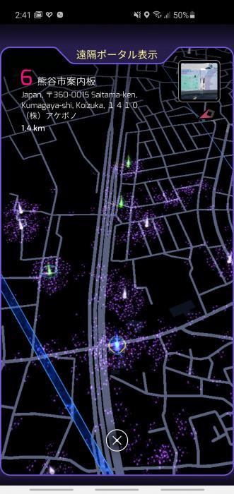 Screenshot_20200929-144139_Ingress.jpg