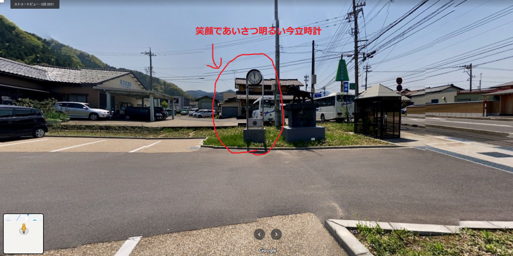 StreetView2.png